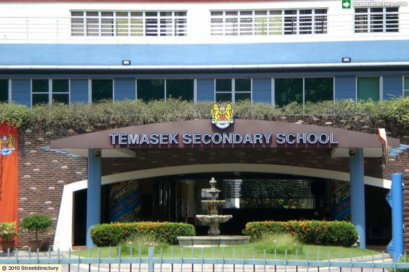 C2D Engagement @ Temasek Secondary School